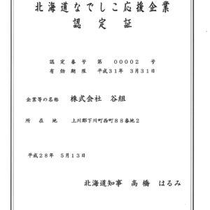 20160516