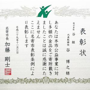 20171108-1