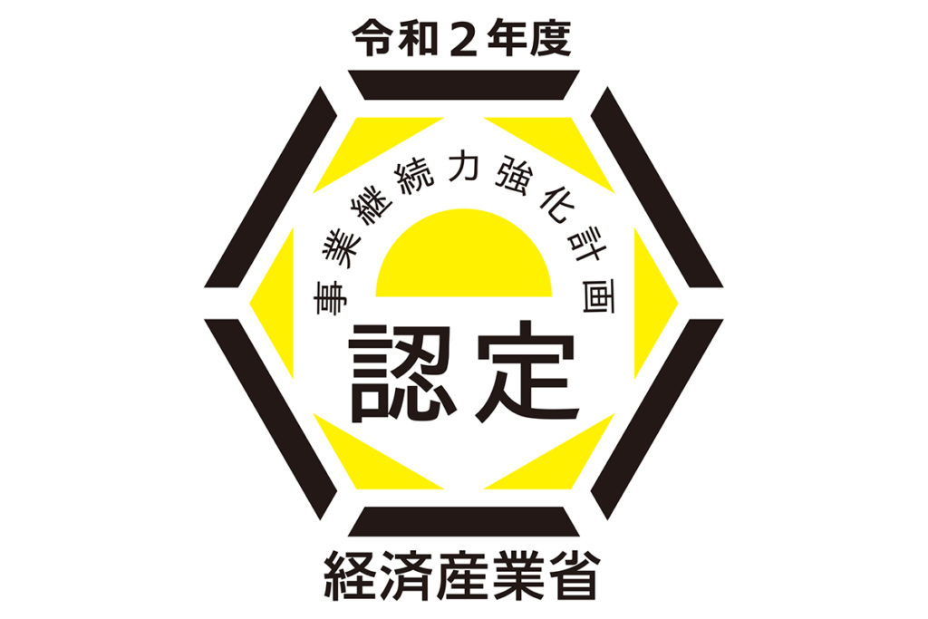 20201124-1