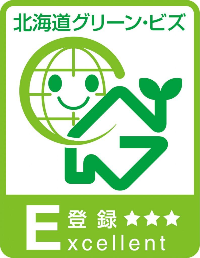 greenbiz01